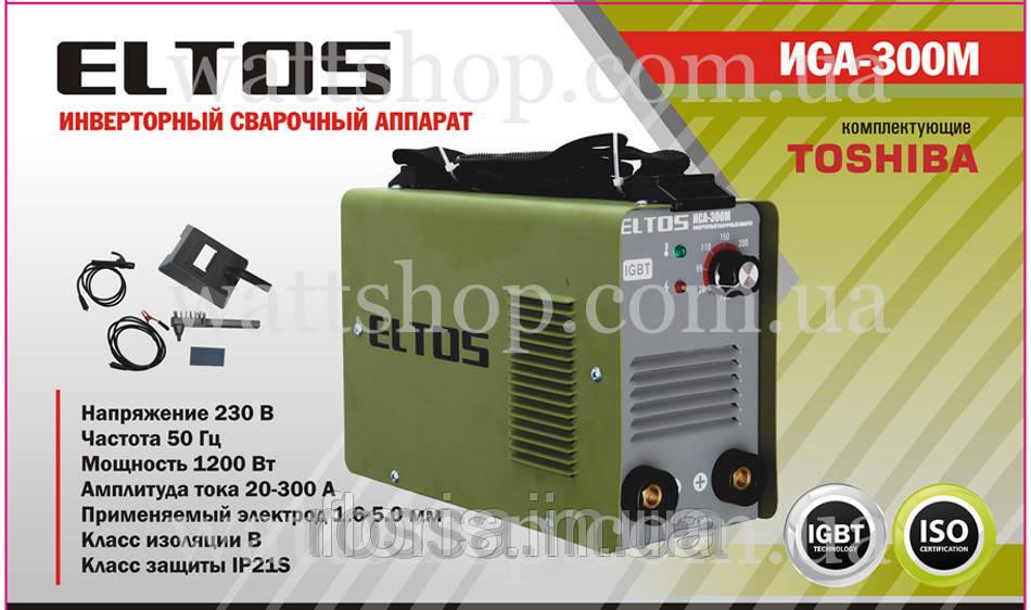 Инверторный сварочный Eltos ИСА-300И кейс