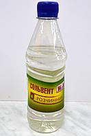 Сольвент нефтяной ТМ WIN (310 ± 15 г)