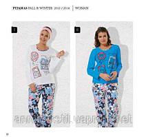 Пижама женская в принт  OZTAS kod:A2248