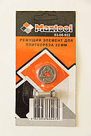 Режущий элемент для плиткореза MaxTool, размер 22х6х2 мм