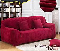 Чехол на диван HomyTex универсальный эластичный замш 3-х местный, бордовый