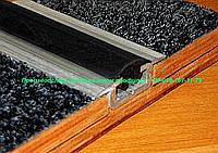 Заглушка резиновая для алюминиевых салазок