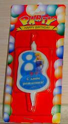 Свеча-цифра на торт 8 Принцессы Дисней