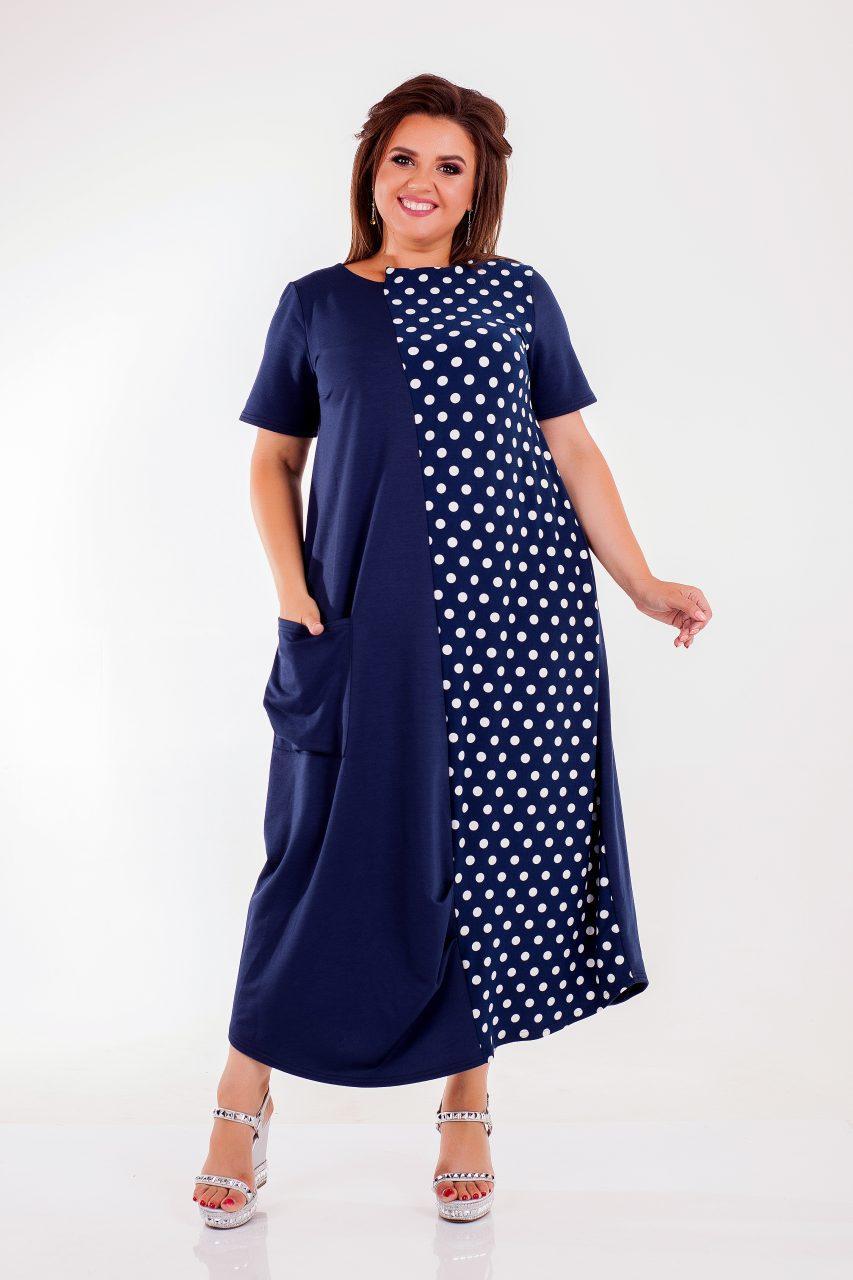 Темно-синее платье бочонок 8317