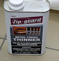 Растворитель для краски по металлу ZIP-GUARD (473 мл), фото 1