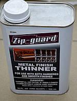 Растворитель для краски по металлу ZIP-GUARD (946 мл), фото 1