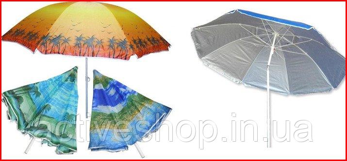 Пляжний парасольку з срібним напиленням і нахилом купола