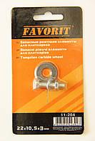 Режущий элемент для плиткореза FAVORIT, размер 22х10.5х3 мм