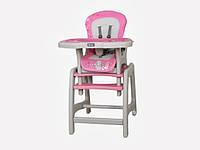 Стульчик трансформер для кормления Coto Baby Stars Pink