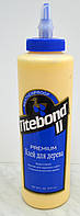 Профессиональный столярный клей D3 Titebond II Premium (США) (473 мл)