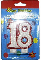 Свеча-цифра на торт 18 с окантовкой