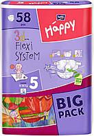 Підгузки Bella Baby Happy Junior 5 Big Pack (15-25 кг) - 58 шт.