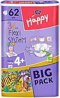 Підгузки Bella Baby Happy Maxi Plus 4+ Big Pack (9-20 кг) - 62 шт.