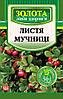 Фіточай «Листя мучниці»(толокнянка) 20ф/п по 1,5 г