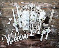 Свадебный набор аксессуаров, фото 1