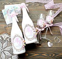 Свадебный набор аксессуаров (цена без учета шампанского)