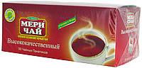 """Чай черный индийский """"MeriChai"""" """"Ассам"""" 50пак 100г.(+ложка)"""