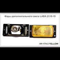 Фары дополнительные модель VARRAN HY-174-3/YELLOW H3,12V, 55W, 173х84мм, Lada, 2110-2115