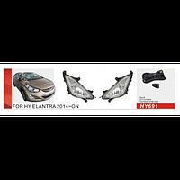 Фары дополнительные модель Hyundai Elantra/2014/HY-691W/эл.проводка (HY-691W)