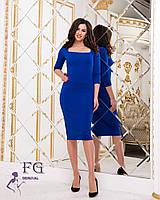 Приталенное платье миди синего цвета