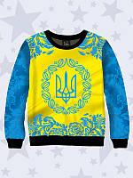 Свитшот Український тризуб, фото 1