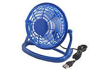 Вентилятор Airflow Fan USB Mini CD-816 Синий
