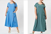 Платье удлиненное с карманами, с 48-98 размеры, фото 1