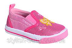 da661cf3e Детская обувь 2019 оптом. Детские кеды бренда Tom.m - Boyang для девочек (