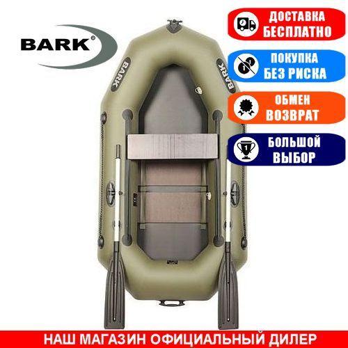 Лодка Bark B-220CD. Гребная, 2,20м, 1 место, 850/950ПВХ, сдвиж. с-нья, реечное днище. Надувная лодка ПВХ Барк Б-220СД;