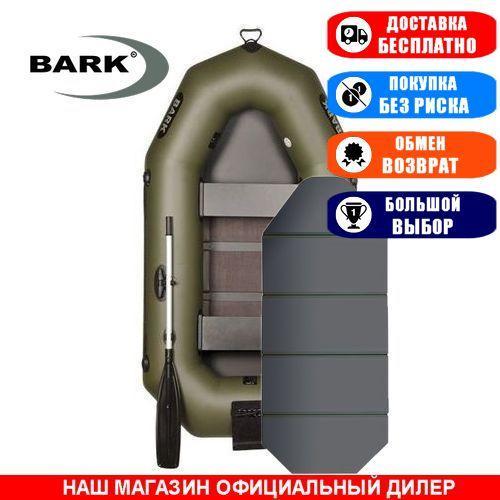 Лодка Bark B-230KN. Гребная, 2,30м, 2 места, 850/950 ПВХ, стационарные сиденья, сплошное днище, навесной транец. Надувная лодка ПВХ Барк Б-230КН;