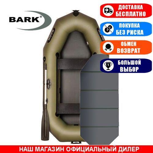 Лодка Bark B-240KD. Гребная, 2,40м, 2 места, 850/950 ПВХ, сдвижные сиденья, сплошное днище. Надувная лодка ПВХ Барк Б-240КД;