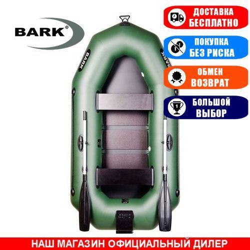 Лодка Bark B-250CN. Гребная, 2,50м, 2 места, 850/950ПВХ, стац. с-нья, реечное днище, транец. Надувная лодка ПВХ Барк Б-250СН;