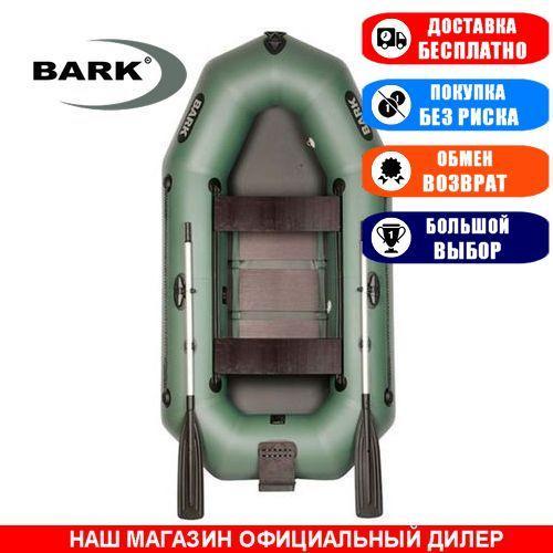 Лодка Bark B-250CND. Гребная, 2,50м, 2 места, 850/950ПВХ, сдвиж. с-нья, реечное днище, транец. Надувная лодка ПВХ Барк Б-250СНД;
