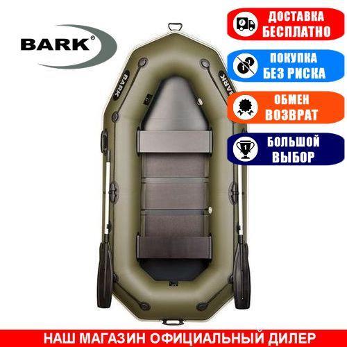 Лодка Bark B-260P. Гребная, 2,60м, 2 места, 850/950ПВХ, стац. с-нья, реечное днище, прив. брус. Надувная лодка ПВХ Барк Б-260П;