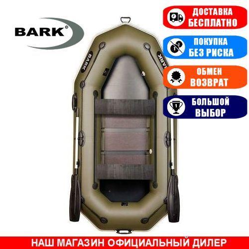 Лодка Bark B-260PD. Гребная, 2,60м, 2 места, 850/950ПВХ, сдвиж. с-нья, реечное днище, прив. брус. Надувная лодка ПВХ Барк Б-260ПД;