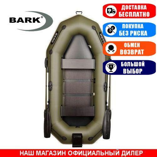 Лодка Bark B-260NP. Гребная, 2,60м, 2 места, 850/950ПВХ, стац. с-нья, реечное днище, транец, прив. брус. Надувная лодка ПВХ Барк Б-260НП;
