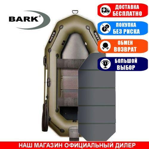 Лодка Bark B-260KNPD. Гребная, 2,60м, 2 места, 850/950 ПВХ, сдвижные сиденья, сплошное днище, навесной транец, привальный брус. Надувная лодка ПВХ