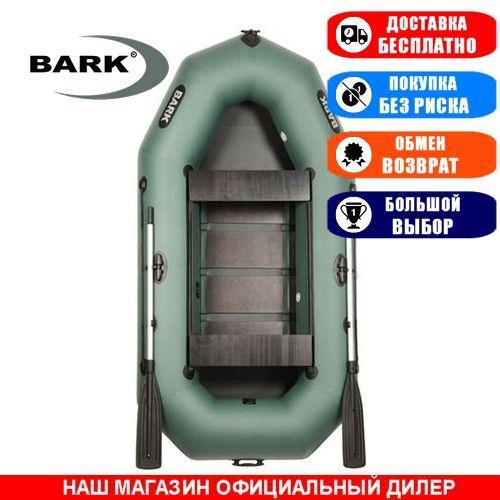 Лодка Bark B-270D. Гребная, 2,70м, 2 места, 850/950ПВХ, сдвиж. с-нья, реечное днище. Надувная лодка ПВХ Барк Б-270Д;