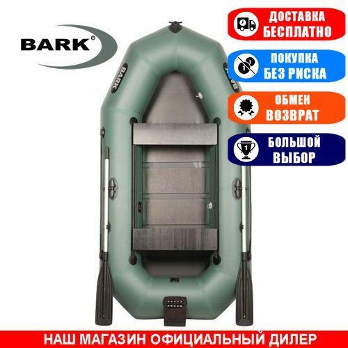 Лодка Bark B-270ND. Гребная, 2,70м, 2 места, 850/950ПВХ, сдвиж. с-нья, реечное днище, транец. Надувная лодка ПВХ Барк Б-270НД;