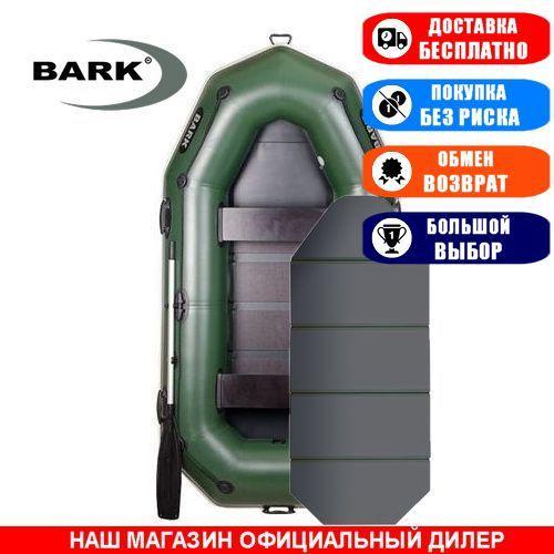 Лодка Bark B-270KP. Гребная, 2,70м, 2 места, 850/950ПВХ, стац. с-нья, сплошное днище, прив. брус. Надувная лодка ПВХ Барк Б-270КП;