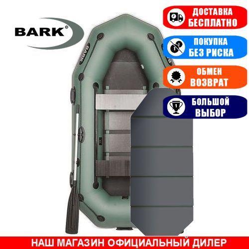 Лодка Bark B-270KPD. Гребная, 2,70м, 2 места, 850/950ПВХ, сдвиж. с-нья, сплошное днище, прив. брус. Надувная лодка ПВХ Барк Б-270КПД;