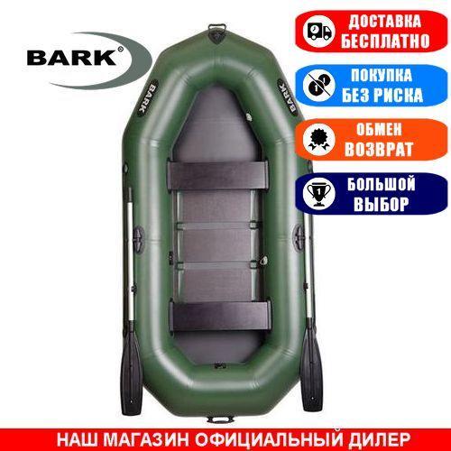 Лодка Bark B-280. Гребная, 2,80м, 3 места, 850/950ПВХ, стац. с-нья, реечное днище. Надувная лодка ПВХ Барк Б-280;
