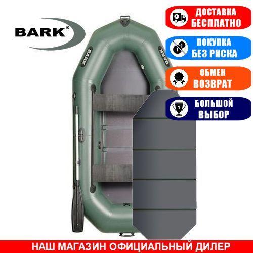 Лодка Bark B-280KD. Гребная, 2,80м, 3 места, 850/950 ПВХ, сдвижные сиденья, сплошное днище. Надувная лодка ПВХ Барк Б-280КД;