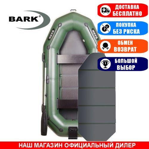 Лодка Bark B-280KNP. Гребная, 2,80м, 3 места, 850/950ПВХ, стац. с-нья, сплошное днище, транец, прив. брус. Надувная лодка ПВХ Барк Б-280КНП;