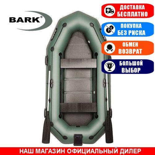 Лодка Bark B-280NPD. Гребная, 2,80м, 3 места, 850/950 ПВХ, сдвижные сиденья, реечное днище, навесной транец, привальный брус. Надувная лодка ПВХ Барк