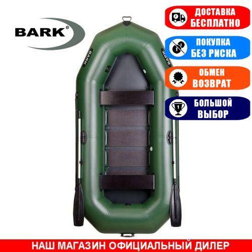 Лодка Bark B-300. Гребная, 3,00м, 3 места, 950/950 ПВХ, стационарные сиденья, реечное днище. Надувная лодка ПВХ Барк Б-300;