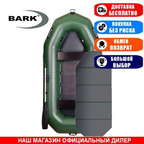 Лодка Bark B-300K. Гребная, 3,00м, 3 места, 950/950ПВХ, стац. с-нья, сплошное днище. Надувная лодка ПВХ Барк Б-300К;