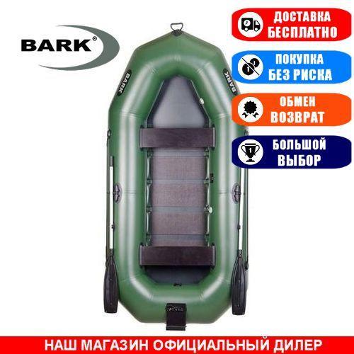 Лодка Bark B-300N. Гребная, 3,00м, 3 места, 950/950 ПВХ, стационарные сиденья, реечное днище, навесной транец. Надувная лодка ПВХ Барк Б-300Н;