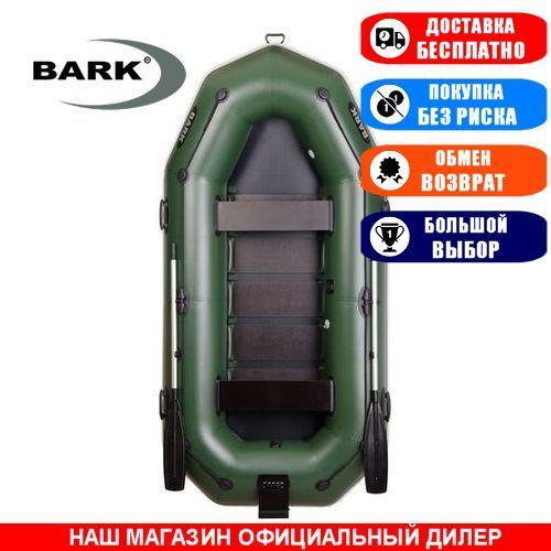 Лодка Bark B-300NP. Гребная, 3,00м, 3 места, 950/950ПВХ, стац. с-нья, реечное днище, транец, прив. брус. Надувная лодка ПВХ Барк Б-300НП;