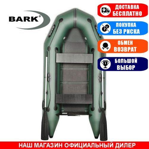 Лодка Bark BT-270D. Моторная, 2,70м, 2 места, 1100/1100ПВХ, сдвиж. с-нья, реечное днище. Надувная лодка ПВХ Барк БТ-270Д;